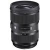 SIGMA 适马 24-35mm F/2 DG HSM Art 恒定变焦镜头 佳能卡口 5349元