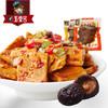 玉堂号 重庆香菇豆干 500g 9.9元(需用券)