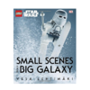 LEGO Star Wars Small Scenes From A Big Galaxy 乐高星球大战系列 122.7元