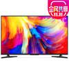 MI 小米 L43M5-AZ  43英寸 液晶电视 1797元