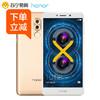honor/荣耀 畅玩6X双摄全网通4G手机官方正品 919元