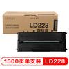 联想(Lenovo)LD228黑色硒鼓((适用于LJ2208/LJ2208W/M7208/M7208W) 259元