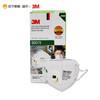 3M 自吸过滤式防颗粒物呼吸器随弃式口罩 有呼吸阀KN90 防雾霾防PM2.5 9001V  25只/盒 89元