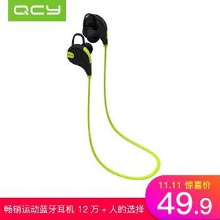 QCY QY7 无线运动立体声蓝牙耳机 音乐耳机 智能蓝牙4.1 通用型 入耳式 黑绿色