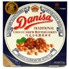 Danisa 皇冠 巧克力腰果 曲奇饼干 72g 5.3元