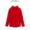 ZARA  童装女童 高领基本款 T 恤 05048110600 39元