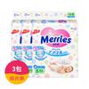 Merries日本花王妙而舒纸尿裤S82片*3包   综合性能强、妈妈圈中的爆品! 210元
