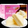 慕滋 休闲零食 早代餐夹心面包蛋糕点小吃 炼奶三明治蒸蛋糕 500g 13.9元
