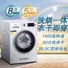 西门子(SIEMENS) XQG80-WD14H4602W 8公斤 变频 洗烘一体 除菌 LED显示 滚筒洗衣机(白色) 6949元