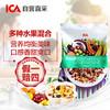 ICA 50%多种水果果仁燕麦片 750g/袋 瑞典进口 低脂健康 进口麦片 39.8元