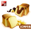 S&P 巧克力黄油布朗尼冷冻蛋糕 300g 29元(需用券)