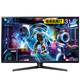 新品发售:LG 32GK850G-B 31.5英寸 VA电竞显示器(2560×1440、RGB氛围灯、144Hz、G-Sync、升降旋转) 7999元包邮