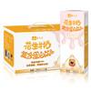 缘天然 花生牛奶复合蛋白饮品200ml*12盒 生牛乳调制礼盒装 16.9元