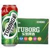 乐堡(TUBORG)啤酒 6连包 500ml *6 听 整箱装 19元