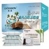 (送2个甲醛检测盒)CILLESSON 西森 甲醛活性炭包 120包装 6kg 65元