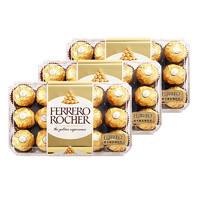 FERRERO ROCHER 费列罗 榛果威化巧克力 30粒*3盒
