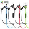 Letv 乐视 LePBH301 入耳式无线蓝牙耳机 100元(需用券)