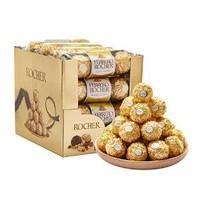 FERRERO ROCHER 费列罗 牛奶巧克力制品3粒 16条装