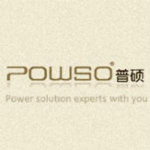 POWSO/普硕