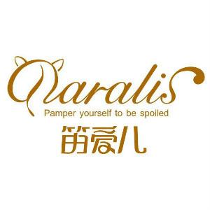 daralis/笛爱儿