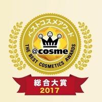 2017COSME榜单出炉,这些杀出重围的小众黑马值得剁手!