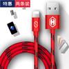 红硕 iphone数据线 0.5m 2.9元(需用券)