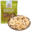 姚太太 休闲零食 蜜饯水果干 香蕉片250g *2件 8.9元(合4.45元/件)