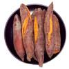 福建六鳌红蜜薯 2.5kg 约28-37条 19.9元(需用券)