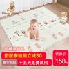 CLASSIC TEDDY 精典泰迪 xpe儿童宝宝爬行 180*150cm 88元包邮(需用券)