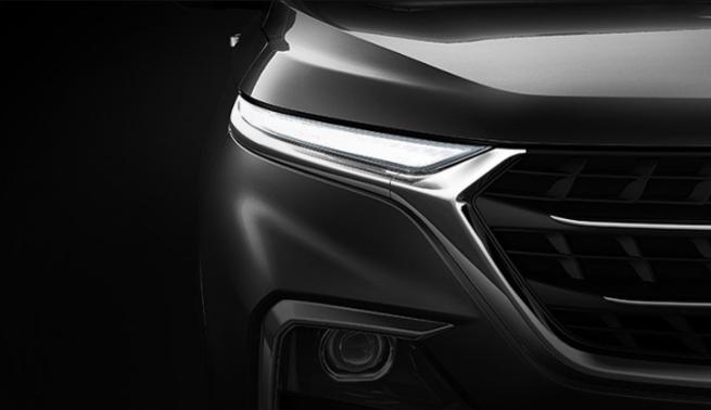 新车预售:宝骏 530 全新紧凑型SUV 1530元车款优惠、2000元礼包