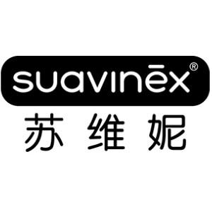 suavinex/苏维妮