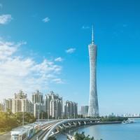 特价机票:东方航空 上海-广州 单程机票
