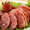 盈加福广东特产手信7分瘦500克广式腊肠东莞广味香肠腊肉甜味 19.9元(需用券)