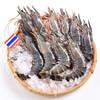 活冻泰国黑虎虾  400g 盒装 16-20只 *3件+凑单品 121.8元(需用券,合40.6元/件)