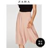 ZARA  07901231620 女装 不对称拼接裁剪斗篷裙 99元