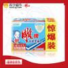 雕牌加香透明洗衣皂(惊爆装)206g*2 4.9元