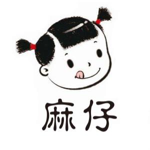 麻仔 花生酥糖 (袋装、500g)