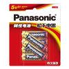 松下(Panasonic)5号五号AA碱性干电池6节1.5V适用于遥控器玩具话筒LR6BCH/6B 5.9元
