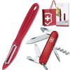 维氏VICTORINOX瑞士军刀厨刀系列 军刀(12种功能)条形削皮刀刨皮器二件套居家商务礼盒16GB08喜庆红 *2件 299元(合149.5元/件)