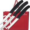 维氏VICTORINOX瑞士军刀厨刀系列 瑞士原产番茄香肠面包刀直刃波浪刃水果刀三件套居家商务礼盒6.7113.3G *2件 299元(合149.5元/件)