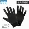 迪卡侬 户外运动手套秋冬保暖足球跑步运动男女全指手套 KIPSTA 19.9元