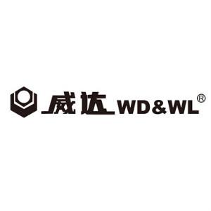 WD&WL/威达