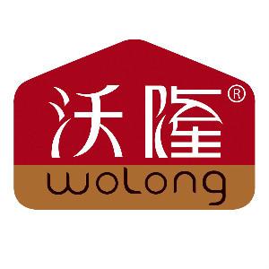 WOLONG/沃隆