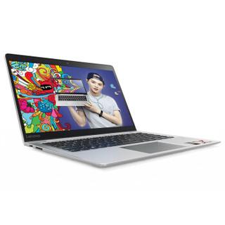 19日0点 : Lenovo 联想 小新 Air 13 Pro 13.3英寸 超轻薄笔记本电脑(i5、8G、256G、940MX)