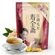 寿全斋 红糖姜茶 12g*7条*2袋 9.9元包邮(需用券)
