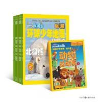 《美国国家地理》LittleKIDS 少儿版中文版 1年共12期
