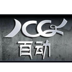 JCQ/百动