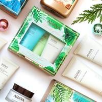 海淘活动:AHAVA美国官网 精选AHAVA护肤产品
