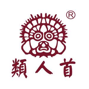 LUX REGIS/类人首