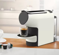 心想 胶囊咖啡机